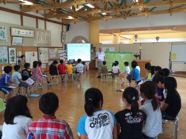 2014年6月19日佐賀県武雄市武内小学校01