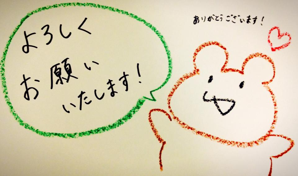 20131107_写真