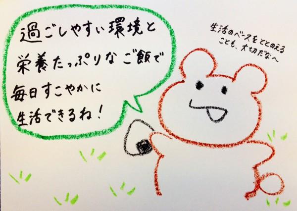 20131119_写真