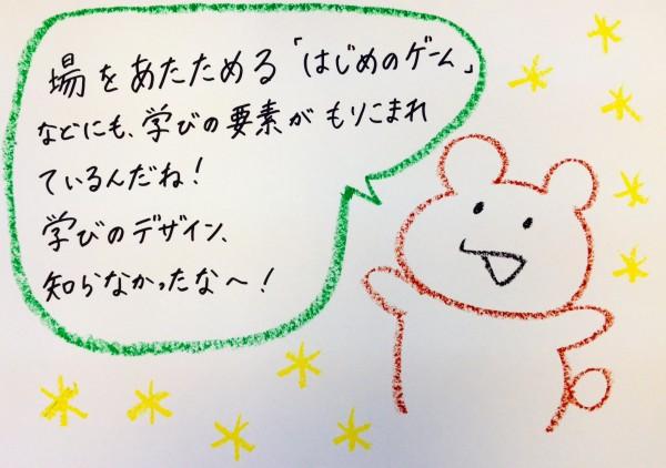 20131210_写真