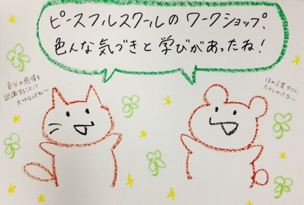 20131205_写真
