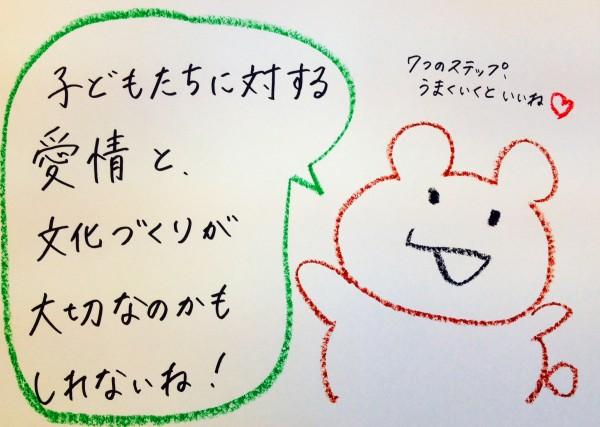 20140117_写真